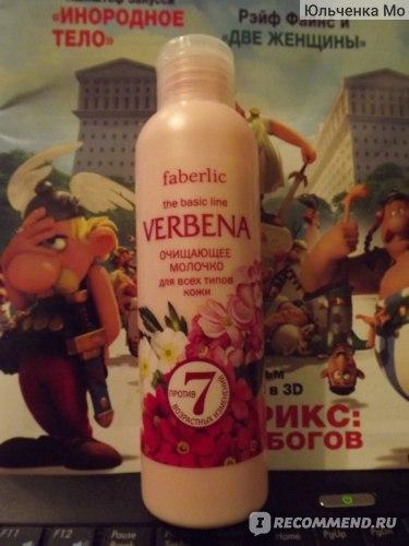 Молочко очищающее Faberlic VERBENA фото