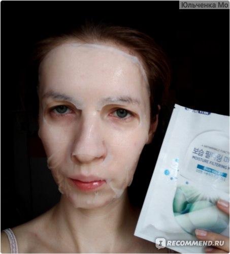 Тканевая увлажняющая маска-фильтр Frienvita c витамином Е и сливой Moisture фото