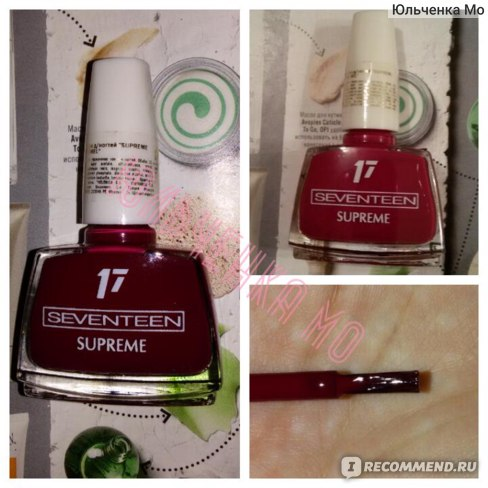 Лак для ногтей Seventeen Supreme фото