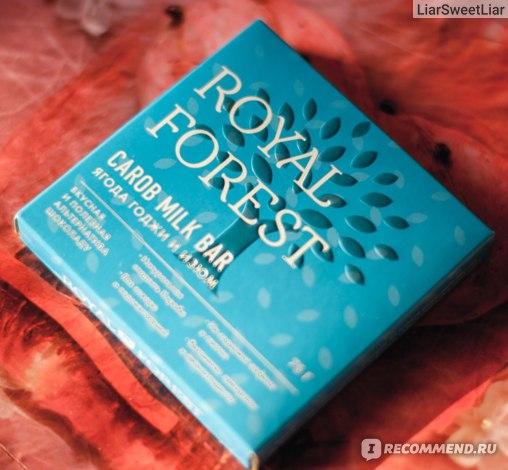 Шоколад из кэроба с ягодой годжи и изюмом Royal Forest  (ИМ  Fit PARAD)