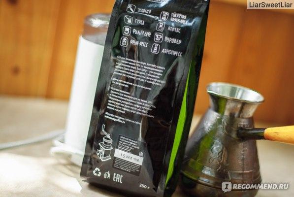 Кофе TastyCoffee Эфиопия Иргачефф