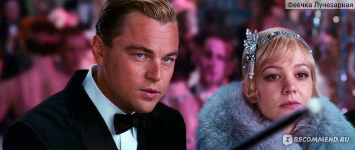 revolutionary road and great gatsby Jack and rose at revolutionary road hello everyone this blog is dedicated to the wonderful relationship between leonardo wilhelm dicaprio and kate elizabeth winslet we love absolutely everything about them and one day hope to see them together even if they never wind up in a.