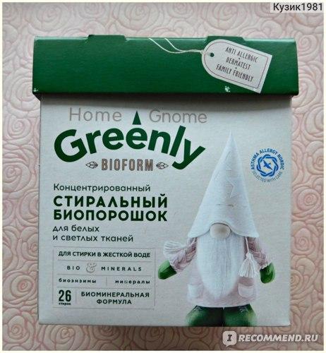 Концентрированный стиральный биопорошок Faberlic Home Gnome Greenly для белых и светлых тканей