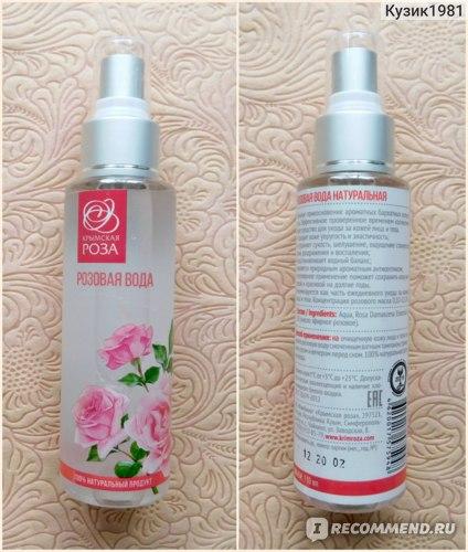 Натуральная розовая вода Крымская Роза
