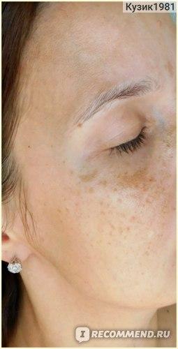 Ночная маска-желе для лица Faberlic Bioglow