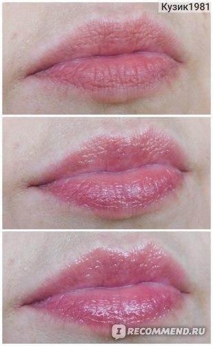 Блеск для губ Faberlic Luce Del Mare серии ACQUA di Portofino