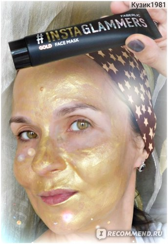 Искрящаяся маска для лица Faberlic InstaGlammers Gold
