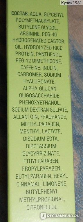 Гель для кожи вокруг глаз Faberlic для всех типов кожи с пребиотиком Biolin серии Bioeffect фото