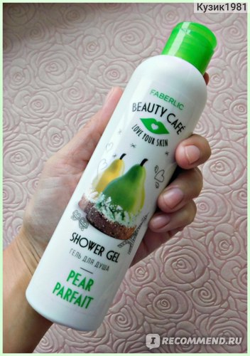Гель для душа Faberlic «Грушевое парфе» Beauty Cafe
