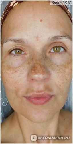 Витаминная сыворотка для лица Faberlic iSeul