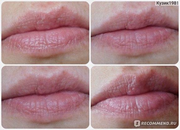 Антивозрастной бальзам для губ с маслом Макадамии от Faberlic