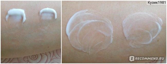 Лёгкий увлажняющий крем-флюид для лица Faberlic Vario Light