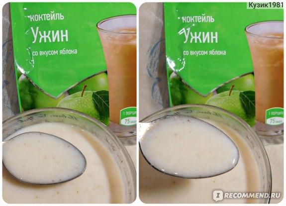 """Концентрат напитка сухой Faberlic Коктейль """"Ужин"""" фото"""