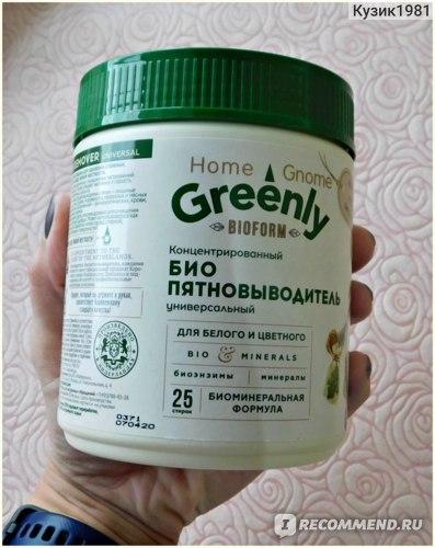 """Концентрированный биопятновыводитель Faberlic универсальный """"Home Gnome Greenly"""""""