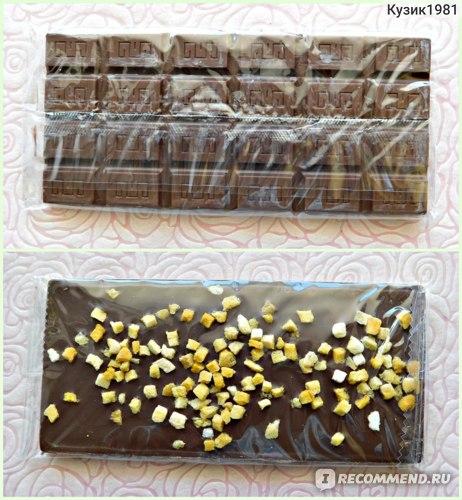 Шоколад молочный Faberlic «5 суперфудов» с манго серии Nechaev Family Club