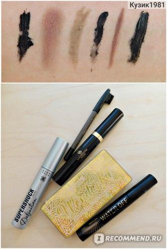 Средство для снятия макияжа с глаз Avon True NutraEffects Двойное действие
