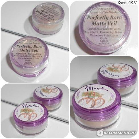 Минеральная вуаль Face Value Cosmetics Matte фото