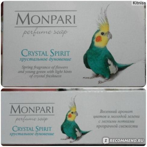 Мыло   Monpari Crystal Spirit  фото