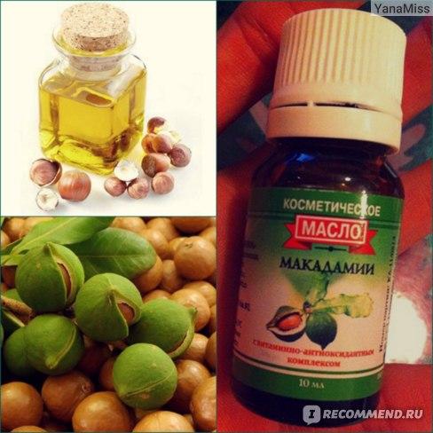 Масло косметическое Аспера Макадамии с витаминно-антиоксидантным комплексом фото