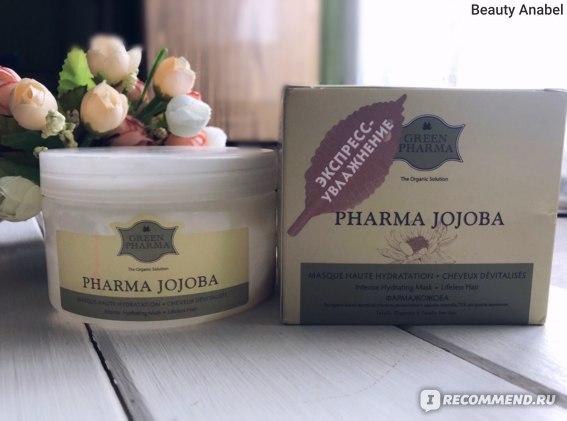 Маска для волос GREEN PHARMA Jojoba Экспресс фото