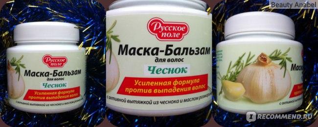 """Маска-бальзам для волос Русское поле """"Чеснок"""" с усиленной формулой против выпадения волос с активной вытяжкой из чеснока и маслом розмарина фото"""
