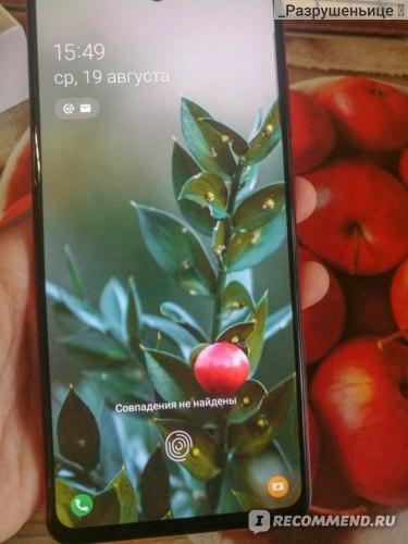 Samsung Galaxy A 41