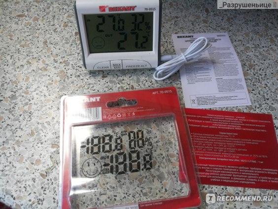 Цифровой термогигрометр Rexant  70-0515 фото