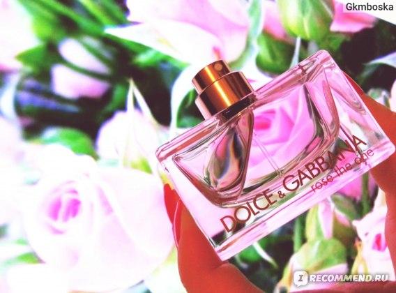 Умопомрочительный розовый аромат