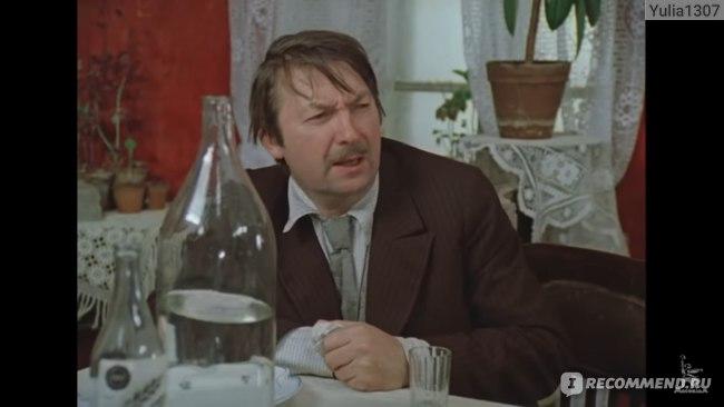 Не может быть! (1975, фильм) фото