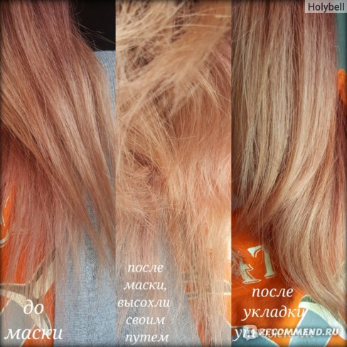 Маска для волос La'dor Keratin Perfect Mix Powder фото