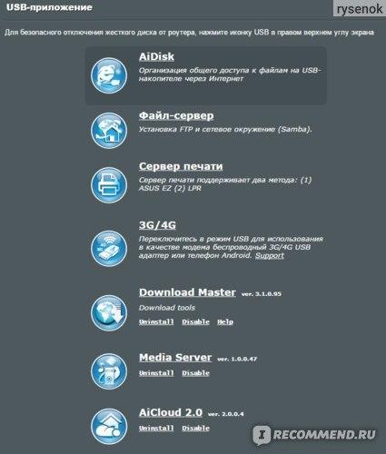 USB приложения