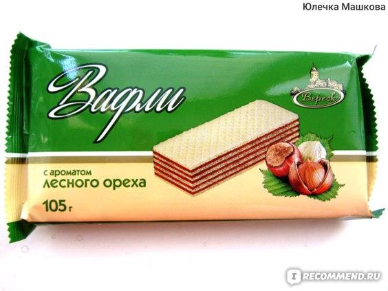 "Вафли  ООО ""Вереск"" с ароматом лесного ореха фото"