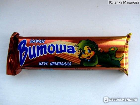 """Вафли """"Витьба"""" Витоша вкус шоколада фото"""
