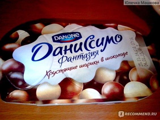 Десерт Danone Даниссимо Фантазия фото