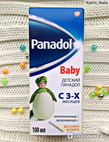 Детский Панадол суспензия