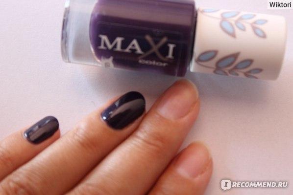 """Лак для ногтей Maxi color   """"New palette"""" gel effect фото"""