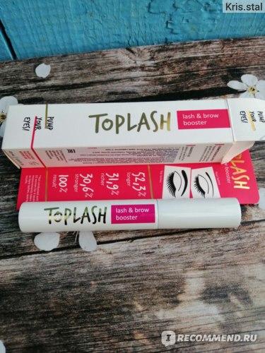 Результаты от сыворотки для ресниц и бровей Toplash отзывы