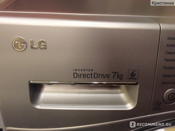 LG F1294ND5 фото
