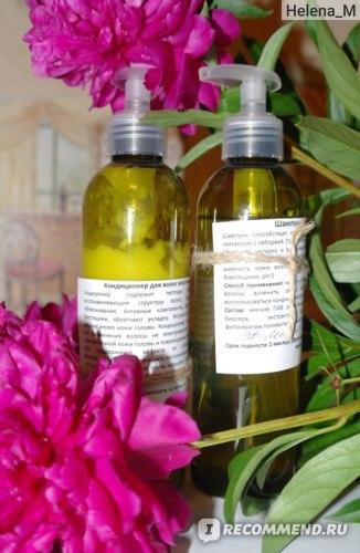 Шампунь Natacosmetik Для жирных волос фото
