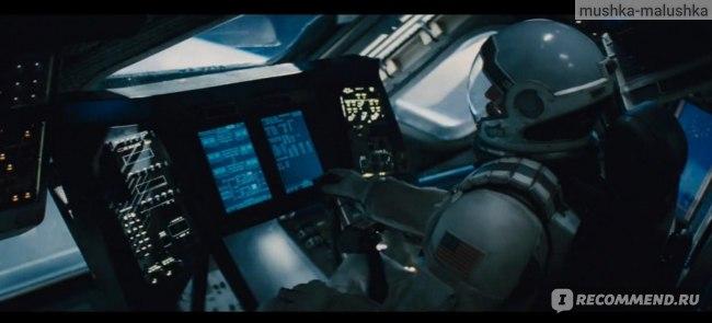 Интерстеллар / Interstellar (2014, фильм) фото