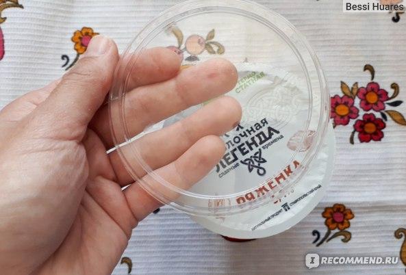 Ряженка Молочная легенда 3,4% фото