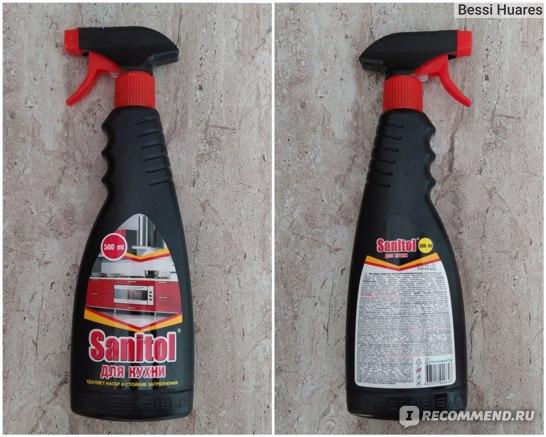 Чистящее средство для кухни Sanitol 500ml спрей фото