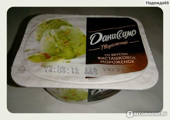 Творожок Danone Даниссимо со вкусом фисташкового мороженого фото