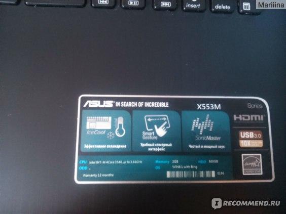 Ноутбук ASUS X553M фото