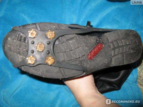 Так выглядят в надетом виде на 37 размере обуви