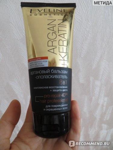 Бальзам для волос Eveline Аргановый бальзам-ополаскиватель 8 в 1  фото