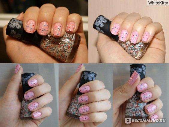 Лак для ногтей Pink up Rainbow walk фото