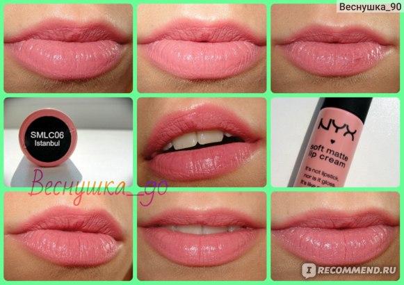 При вспышке губы выглядят увлажненными
