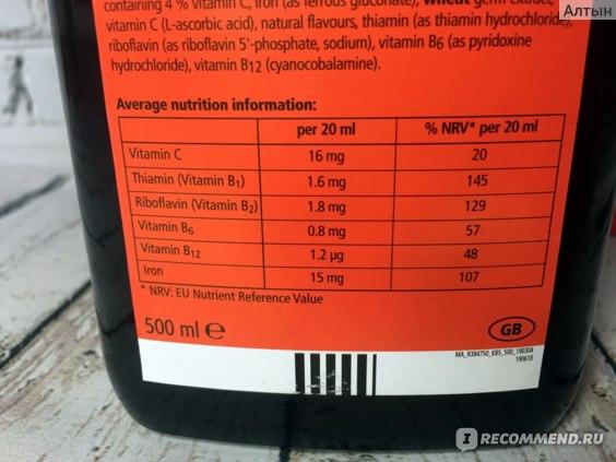 БАД Salus Флорадикс liquid iron and vitamin formula фото