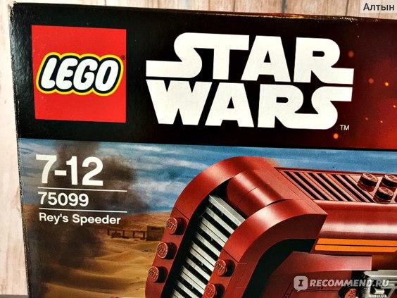 Lego Star Wars 75099 REY'S SPEEDER - СПИДЕР РЕЙ фото
